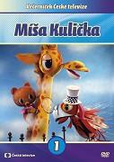 Míša Kulička (TV seriál)